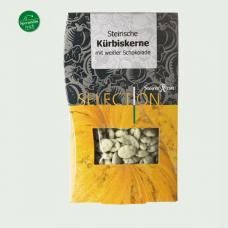 Tekvicové semienka s bielou čokoládou 100 g